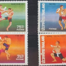 Sellos: TAILANDIA. MNH **YV 727/30. 1975. SERIE COMPLETA. MAGNIFICA. YVERT 2010: 20 EUROS. REF: 57502. Lote 183138057