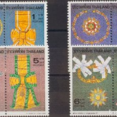 Sellos: TAILANDIA. MNH **YV 899/06. 1979. SERIE COMPLETA. MAGNIFICA. YVERT 2010: 15 EUROS. REF: 57512. Lote 183138072