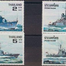 Sellos: TAILANDIA. MNH **YV 893/96. 1979. SERIE COMPLETA. MAGNIFICA. YVERT 2010: 16 EUROS. REF: 57511. Lote 183138115