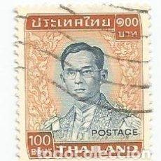 Sellos: LOTE DE 3 SELLOS USADOS ANTIGUOS DE THAILANDIA EN MUY BUEN ESTADO VALORES 10,50 Y 100 BAHT. Lote 183853755