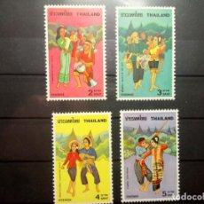 Sellos: TAILANDIA, BAILES REGIONALES . Lote 190272837