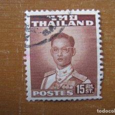 Sellos: -TAILANDIA 1951, RAMA IX, YVERT 274. Lote 191144655