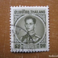 Sellos: -TAILANDIA 1963, RAMA IX, YVERT 389. Lote 191144918