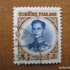 Sellos: -TAILANDIA 1963, RAMA IX, YVERT 395. Lote 191145062