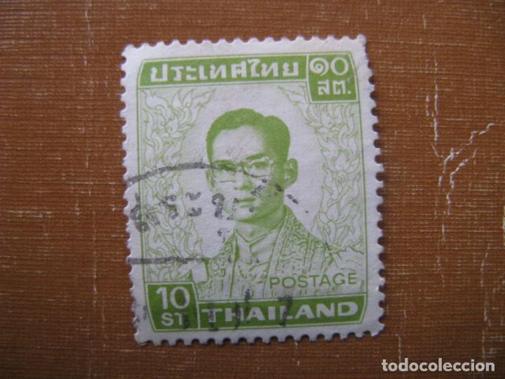 -TAILANDIA 1972, RAMA IX, YVERT 604 (Sellos - Extranjero - Asia - Tailandia)