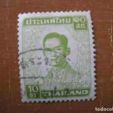 Sellos: -TAILANDIA 1972, RAMA IX, YVERT 604. Lote 191145202