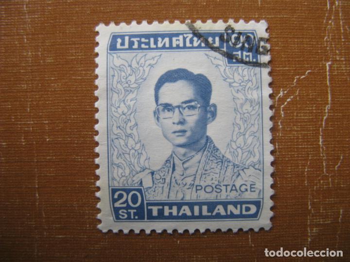 -TAILANDIA 1972, RAMA IX, YVERT 605 (Sellos - Extranjero - Asia - Tailandia)