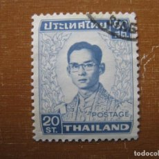 Sellos: -TAILANDIA 1972, RAMA IX, YVERT 605. Lote 191145297