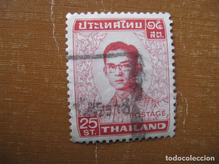 -TAILANDIA 1972, RAMA IX, YVERT 606 (Sellos - Extranjero - Asia - Tailandia)