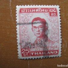 Sellos: -TAILANDIA 1972, RAMA IX, YVERT 606. Lote 191145473
