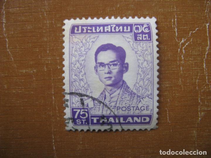 -TAILANDIA 1972, RAMA IX, YVERT 607 (Sellos - Extranjero - Asia - Tailandia)