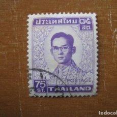 Sellos: -TAILANDIA 1972, RAMA IX, YVERT 607. Lote 191145608