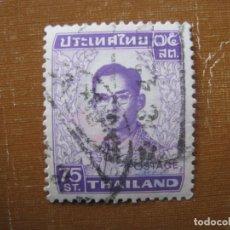 Sellos: -TAILANDIA 1972, RAMA IX, YVERT 607. Lote 191145662