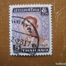 Sellos: -TAILANDIA 1972, RAMA IX, YVERT 610. Lote 191145970