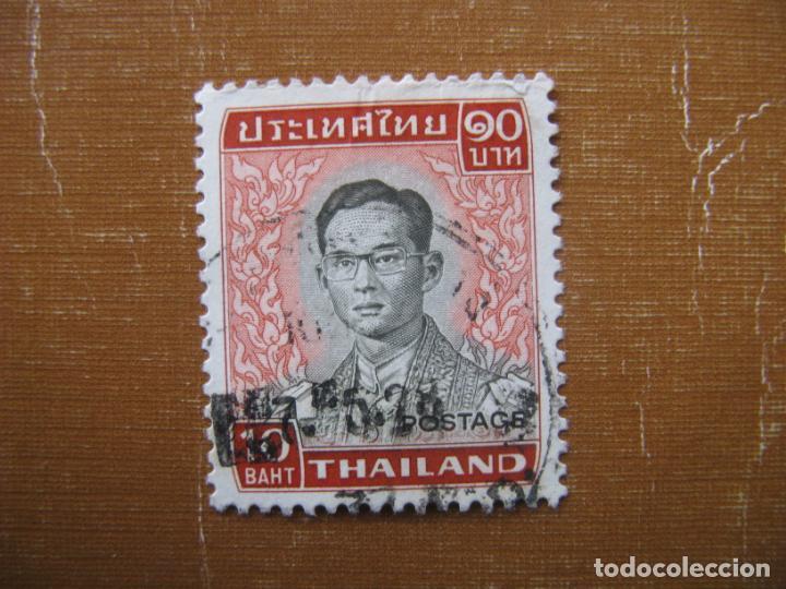 -TAILANDIA 1972, RAMA IX, YVERT 612 (Sellos - Extranjero - Asia - Tailandia)