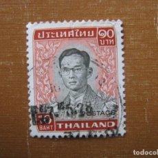 Sellos: -TAILANDIA 1972, RAMA IX, YVERT 612. Lote 191146131