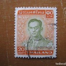 Sellos: -TAILANDIA 1972, RAMA IX, YVERT 613 . Lote 191146331