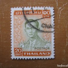 Sellos: -TAILANDIA 1972, RAMA IX, YVERT 613. Lote 191146431