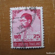 Sellos: -TAILANDIA 1973, RAMA IX, YVERT 646. Lote 191146587