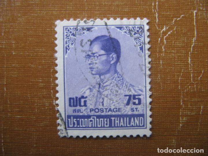 -TAILANDIA 1973, RAMA IX, YVERT 647 (Sellos - Extranjero - Asia - Tailandia)