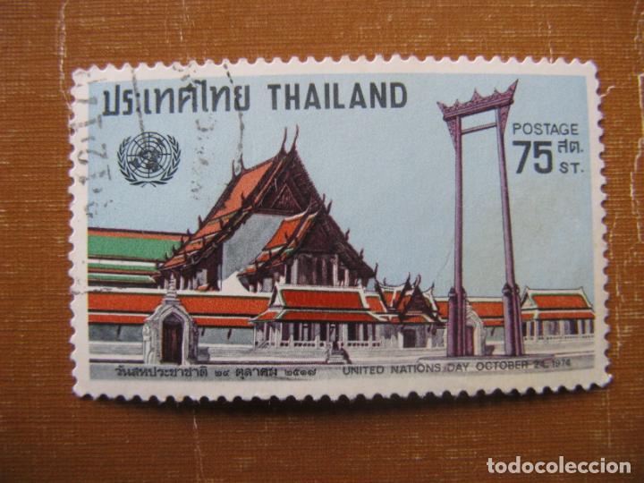 -TAILANDIA 1974,DIA DE LAS NACIONES UNIDAS, YVERT 700 (Sellos - Extranjero - Asia - Tailandia)