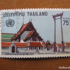 Sellos: -TAILANDIA 1974,DIA DE LAS NACIONES UNIDAS, YVERT 700. Lote 191147012