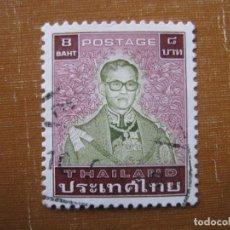 Sellos: -TAILANDIA, RAMA IX. Lote 191147272