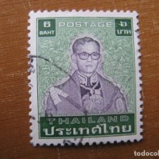 Sellos: -TAILANDIA, RAMA IX. Lote 191147322