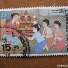 Sellos: -TAILANDIA 2000, SELLO USADO. Lote 191147436