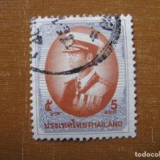 Sellos: -TAILANDIA, SELLO USADO. Lote 191147750