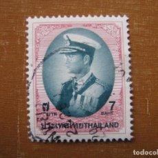 Sellos: -TAILANDIA, SELLO USADO. Lote 191147847