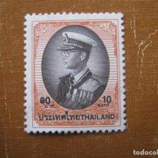 Sellos: -TAILANDIA, SELLO USADO. Lote 191147948