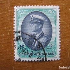 Sellos: -TAILANDIA, SELLO USADO. Lote 191148282