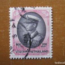 Sellos: -TAILANDIA, SELLO USADO. Lote 191148468