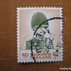 Sellos: -TAILANDIA, SELLO USADO. Lote 191149021