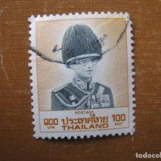 Sellos: -TAILANDIA, SELLO USADO. Lote 191149192