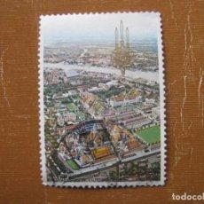 Sellos: -TAILANDIA, SELLO USADO. Lote 191150927