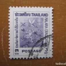 Sellos: -TAILANDIA, ERRADICACIÓN DE LA MALARIA. Lote 191151338