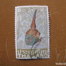 Sellos: -TAILANDIA, MASCARA, SELLO USADO. Lote 191151540