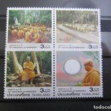 Sellos: TAILANDIA 2006 4 V. NUEVO. Lote 193414107