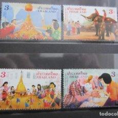 Sellos: TAILANDIA 2015 4 V. NUEVO. Lote 193414335