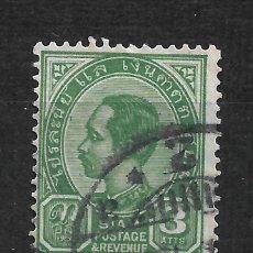Sellos: TAILANDIA 1899-1904 SCOTT # 79 - 2/14. Lote 194994881