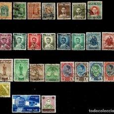 Sellos: TAILANDIA: LOTE 26 SELLOS. Lote 198033097