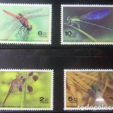Sellos: THAILAND 1989 DRAGONFLIES, MNH AM.029. Lote 198278023