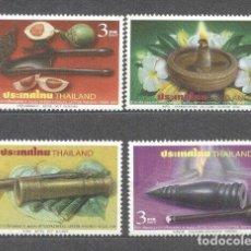 Sellos: THAILAND 2007 FOLK ART, MNH E.039. Lote 198278528