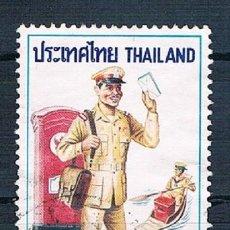 Sellos: TAILLANDIA 1976 SELLO USADO MICHEL 815 YVES 790. Lote 200180682
