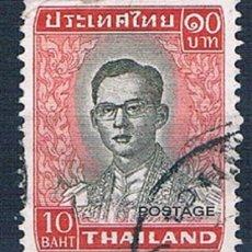 Sellos: TAILLANDIA 1976 SELLO USADO MICHEL 629 YVES 612. Lote 200180823
