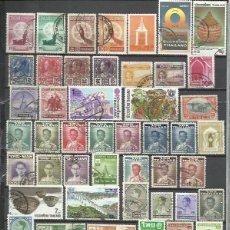 Sellos: G166F-LOTE SELLOS THAILANDIA SIAM ANTIGUOS,SIN TENER EN CUENTA EL VALOR, DIFERENTES ,ASIA.. Lote 200632127