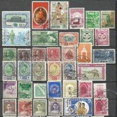 Sellos: G166D-LOTE SELLOS THAILANDIA SIAM ANTIGUOS,SIN TENER EN CUENTA EL VALOR, DIFERENTES ,ASIA.. Lote 200632193