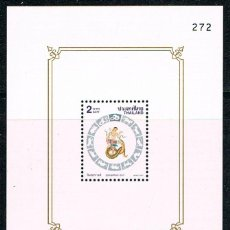 Sellos: TAILANDIA Nº 2168, AÑO DE LA SERPIENTE, HOJA BLOQUE DENTADA NUEVO ***. Lote 201221868